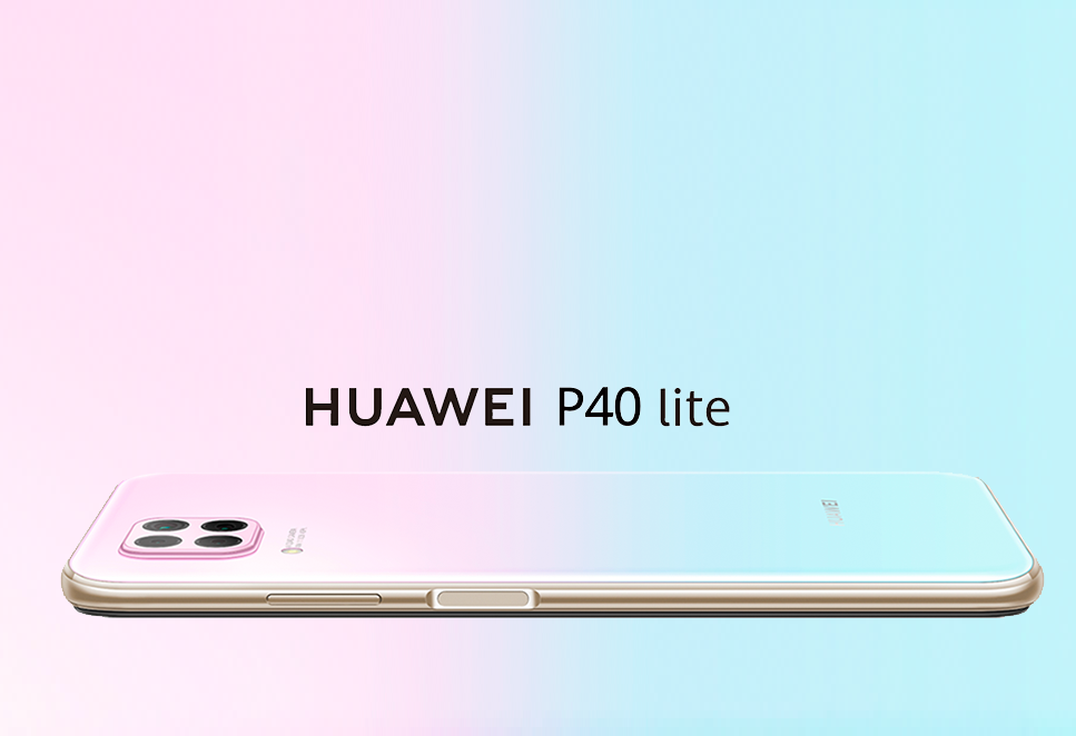 Huawei P40 LITE: Fotografía tu futuro